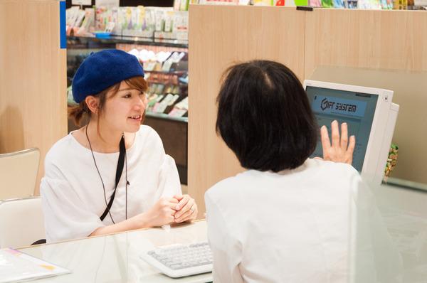 京阪百貨店-132