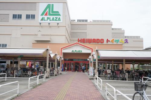 アルプラザ香里園店