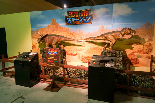 ひらパー恐竜大冒険-57