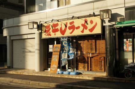 麺道服部140111-02