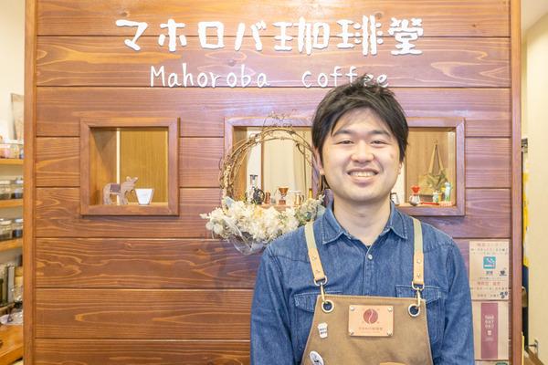 マホロバ珈琲堂20031129