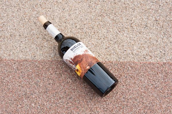 長尾ワイン後編-98
