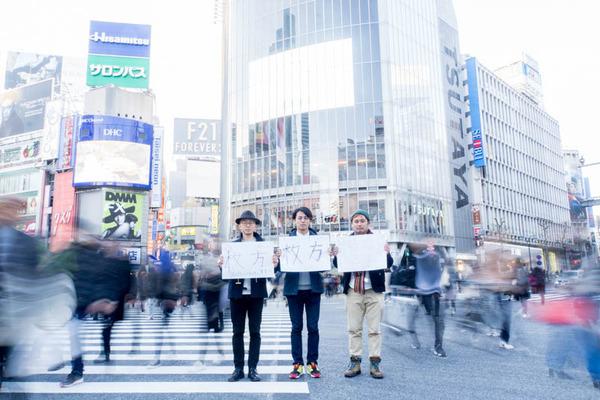 渋谷1-1701274