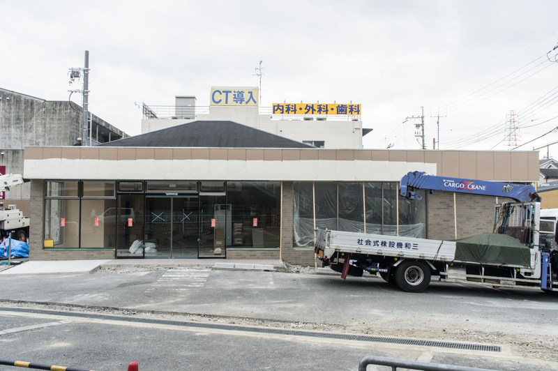 旧1号線沿いに「サークルK 枚方磯島元町店」ができる模様。ミニストップがあったところ