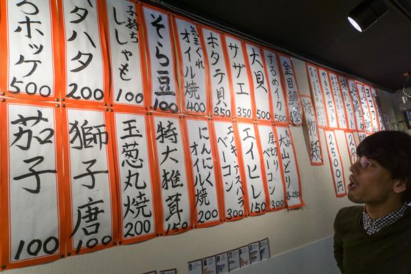 3000円飲み-16011318