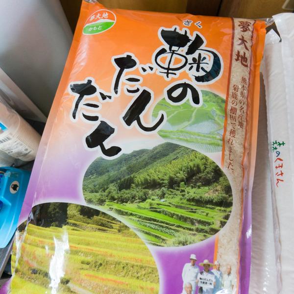 平井米穀店-5