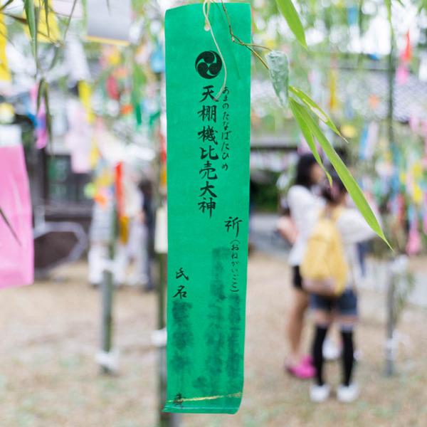 機物神社-18070718