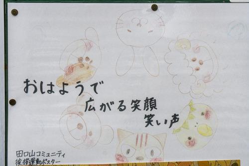 まちなかアート-15102210