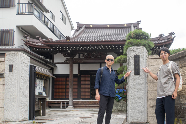 東京-19060588