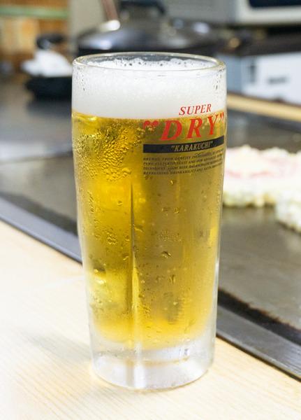 ほほえみ-1