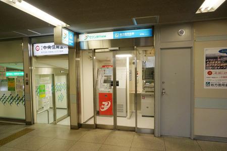 枚方市駅ATM131227-03