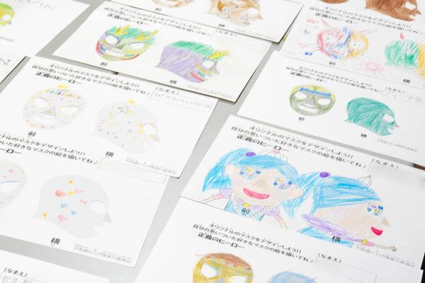 マスク選考会(小)20091478-1