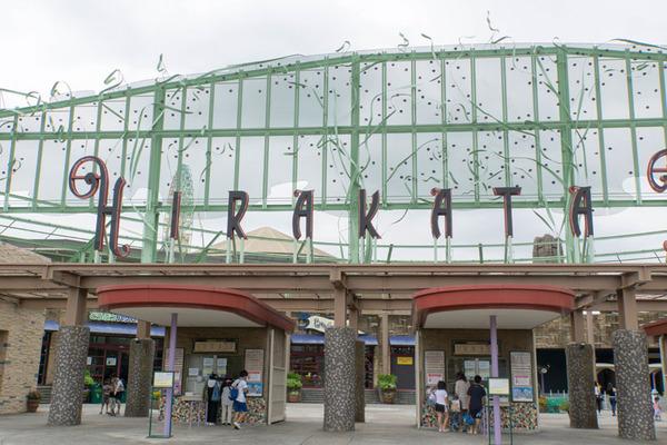 関ジャニ∞錦戸亮がアルファベットのhで思いつく大阪の場所について「岡田くんがおるからひらかたパーク」って発言してる