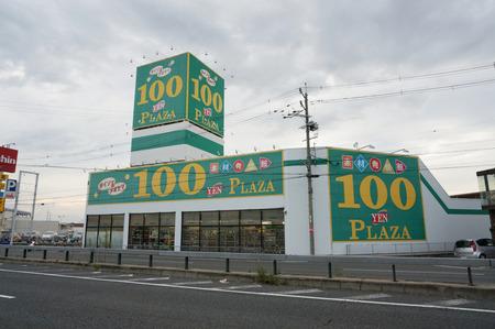 ダイソー&アオヤマ枚方店130914-10