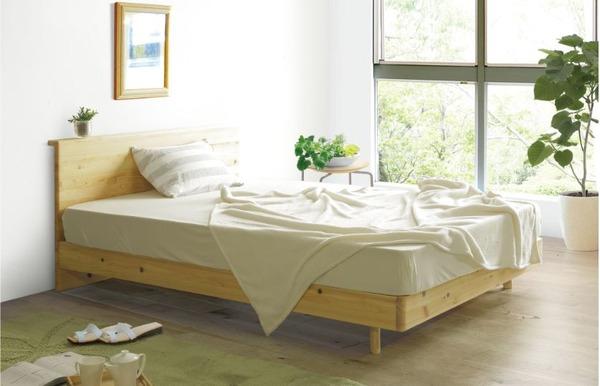 arai-bed-1