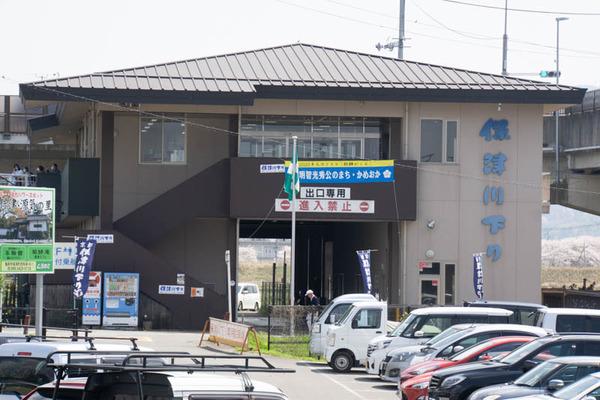 亀岡-20040434