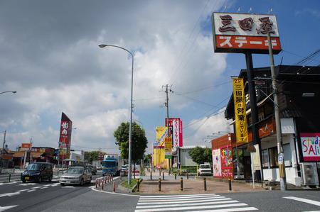 スタジオアリス八幡店DSC01635