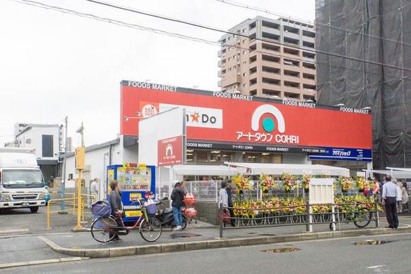 アートタウン香里-1809275