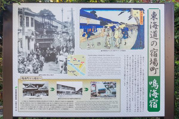 東海道6日目-1911233