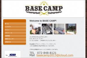 BASECAMP_HP
