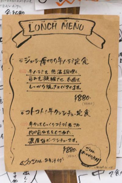 肉と魚と酒と-1810235