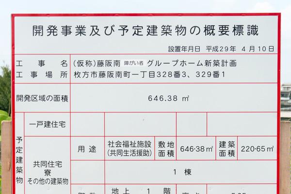 20170713藤阪-7