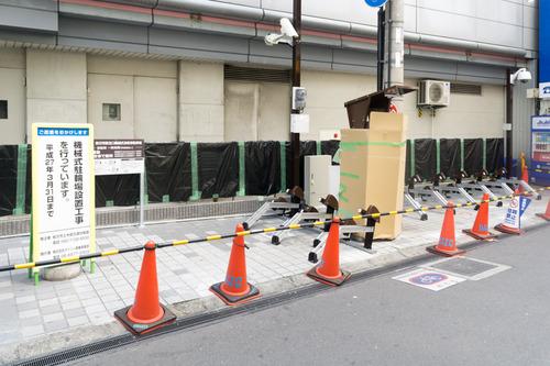 自転車駐車場-15033102