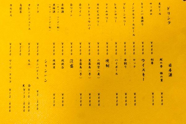 ぴー太郎-1804173