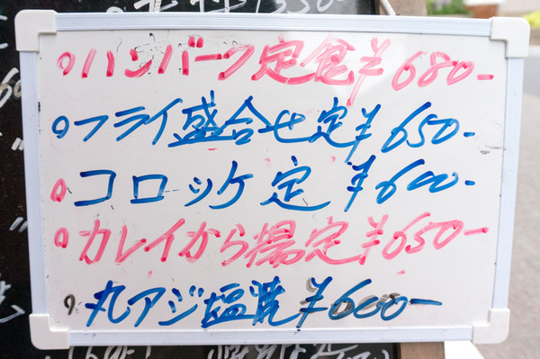 20170516援軍山-10