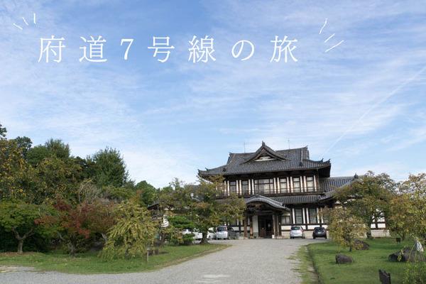 すどん-1712271