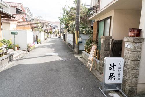 辻花-15032402