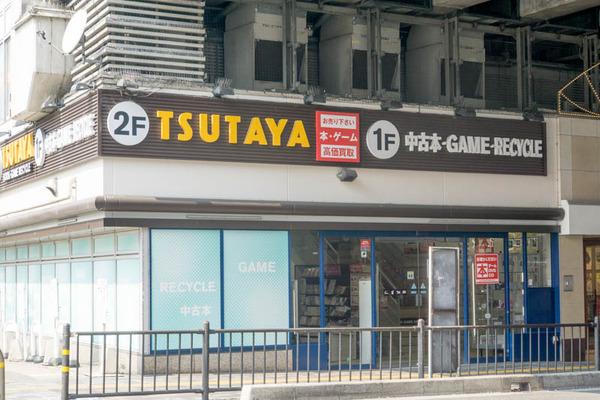 TSUTAYA-1703292
