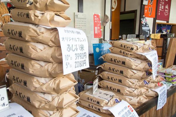 藤井米穀店-16112540
