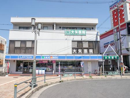 大矢医院-1404142