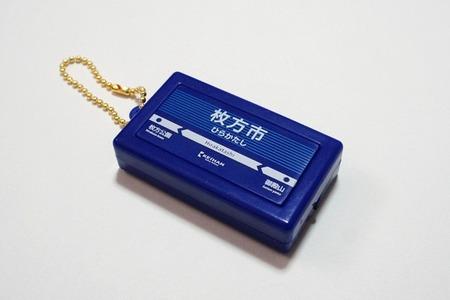 20110828DSC05172
