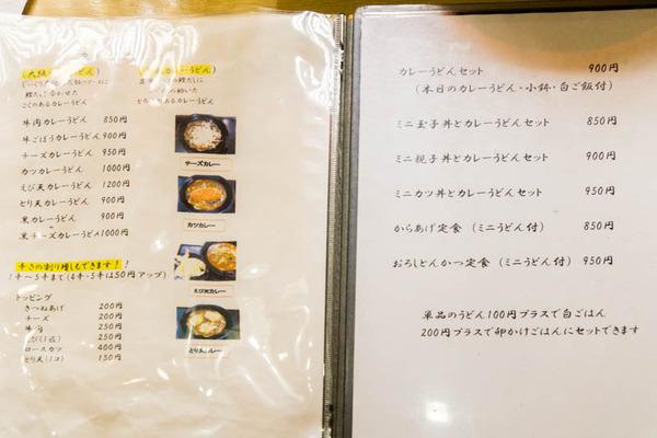 花鶴-1704064