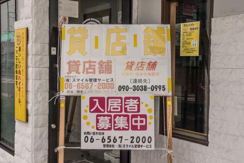 ちゅう家-1405191