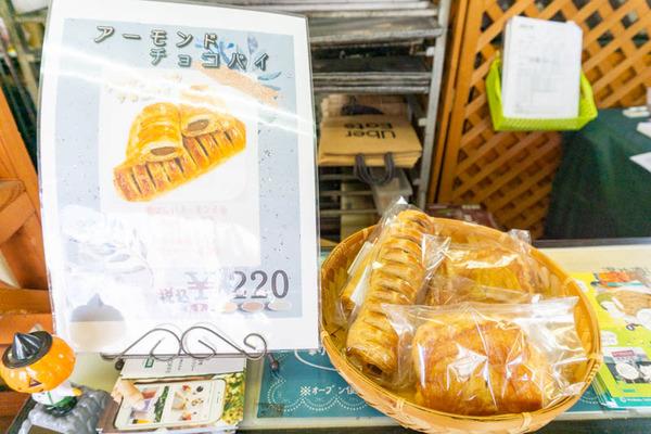 べいく堂(小)20100122