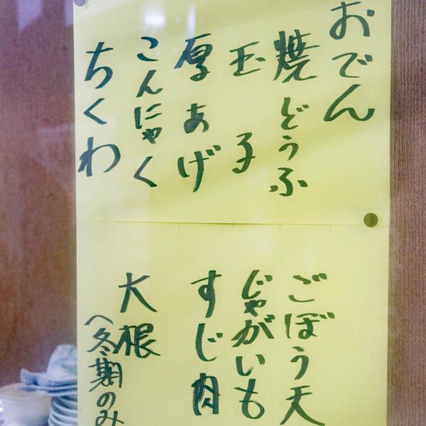 上田酒店-1802028