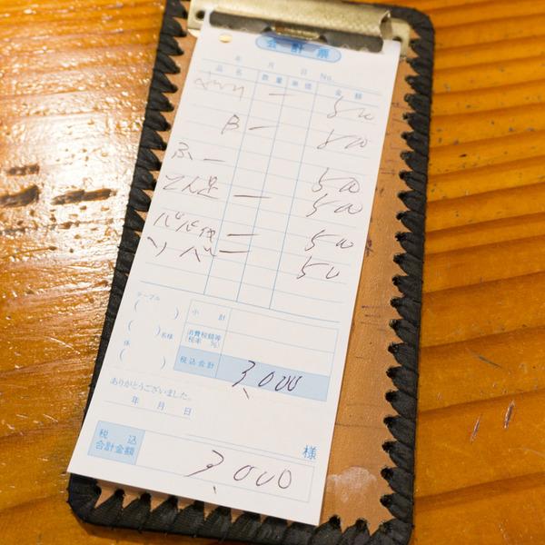 沖縄料理 かりゆし-27