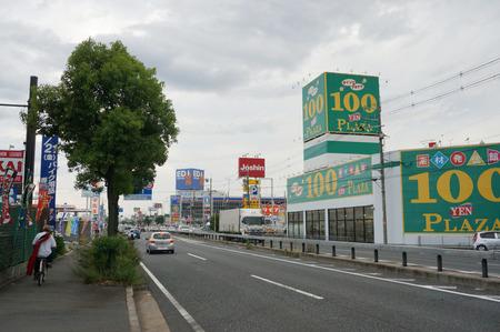 ダイソー&アオヤマ枚方店130914-12