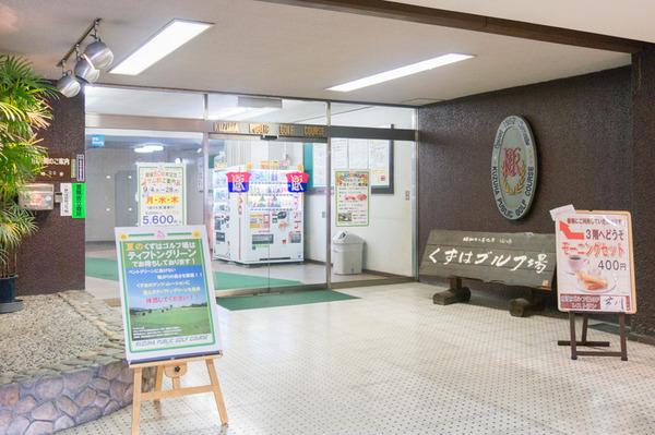 20170828芦刈-9