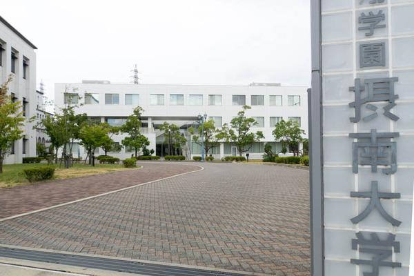 摂南大学-1808231