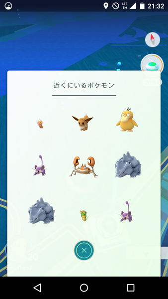 Screenshot_2016-08-02-21-32-15
