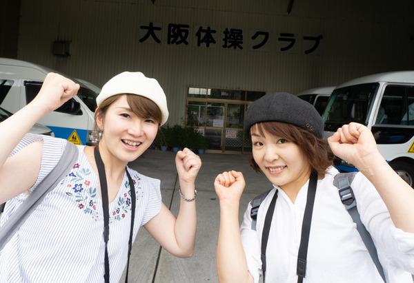 大阪体操クラブ-31