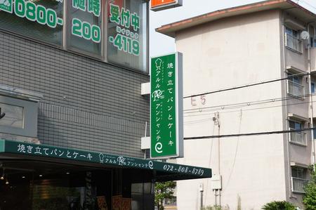 20110819DSC04610