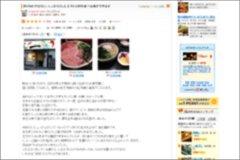 20110307sushi1