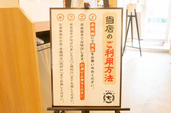 ちゃんぽん-1811271-2