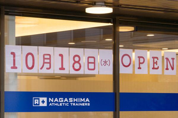 NAGASHIMA-1710202