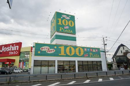 ダイソー&アオヤマ枚方店130914-09